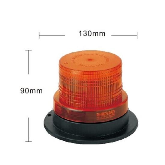 Fotografija proizvoda LED rotacijsko svjetlo, magnetsko